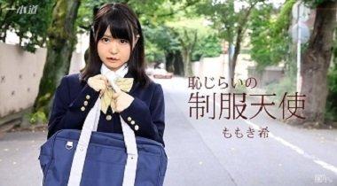 Jav Uncensored - Shameful Uniform Angel Nozomi Momoki