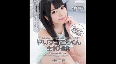 Jav Uncensored - Tokyo Hot CZ027 with Ai Uehara 1080p 380x210