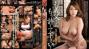 Jav censored JUX 346 A Daughter-In-Law Fondles Her Father-In-Law by Yumi Kazama 380x210