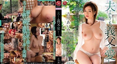 JUX 816 Jav porn - I Love My Father-in-Law More Than My Husband by Aimi Yoshikawa 380x210