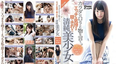 Jav porn SQTE 232 - Yui Tomita in Her Body Speaks Just As Much As Her Mouth 380x210
