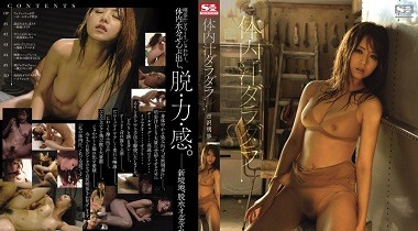 SNIS 041 Jav porn - Soaked In Body Sweat Akiho Yoshizawa 380x210